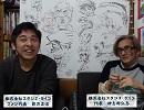 らでぃっく☆LIVE 第17回【株式会社スタジオ・ライブ公式】