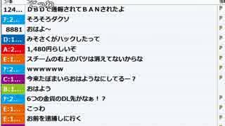 【ch】うんこちゃん『GWの楽しみっかた2(雑談,ゲーム探し)』part1