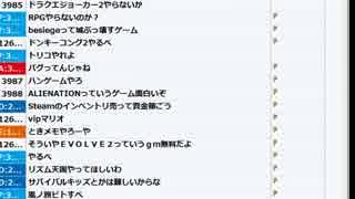 【ch】うんこちゃん『GWの楽しみっかた2(ゲーム探し,雑談,Iron Snout)』part6