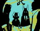 第70位:ウルトラめーりん Ⅴ(後) thumbnail