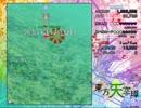 【ネタバレ注意】東方天空璋 体験版 初見プレイ Normal 霊夢