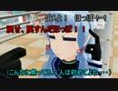 【MMD艦これ】 水鬼さんファミリー 14