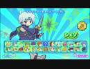 【Wii】ぷよぷよ!! 20th anniversary ストーリー漫才デモ「シェゾ」