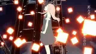 【歌ってみた】メリュー ver.korumi【8周年記念】
