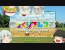 【UTAUカバー】霊夢に超本気でようこそジャパリパークへ!を歌わせてみた