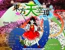 【作業用BGM】真夏の妖精の夢【100分】