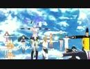 【MMD】小林さんんちのメイドドラゴンの人が飛ぶモーション【配布】