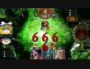 【Shadowverse】塵も積もれば山となるゆっくり2Pickメモリー Part3