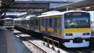 千葉駅(JR総武緩行線)を発着する列車を撮ってみた