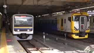 千葉駅(JR総武本線系統)を発着する列車を撮ってみた