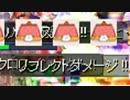 【RO】RGGv20170507(LSこたつ戦)