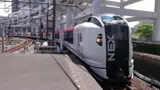 千葉駅(JR成田線系統)を通過・発着する列車を撮ってみた