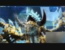 【PSO2】目隠しドラゴンエクス