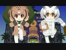 けものフレンズ 「ちょいちょい」(手書き) by 大和D 描いてみた/動画 - ニ... (05月09日 09:00 / 19 users)