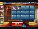 千年戦争アイギス 竜姫の復活:知竜の双攻【☆3×エレメンタラー】 thumbnail