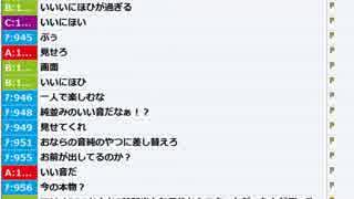 【ch】うんこちゃん『.』1/6【2017/05/06】