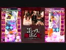 【ケイブ祭り2017】ケイブ広報ガールズ(仮) VS 高木美佑_2017_04_29