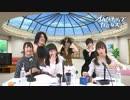 オルガルコミット@天国s'App #21 4/25放送 part.4