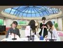 オルガルコミット@天国s'App #21 4/25放送 part.5(完)