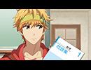 喧嘩番長 乙女 -Girl Beats Boys- #5「漢魂(オトコギ)魅せろ! 大勉強会」