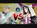 ☆5使用不可&ベディ縛り VS殺生院キアラ【Fate/GrandOrder】
