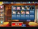 【千年戦争アイギス】 竜姫の復活:知竜の双攻 覚醒レダ級 thumbnail