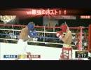 【1000チャレ】vs最強のホスト【亀田興毅】