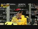 【公式】うんこちゃん 超ニコラジ@ニコニコ超会議2017[DAY1](15:16~16:34)1/3