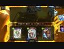 【倍速Master】つよいエルフ part112【毎日ランクマ】