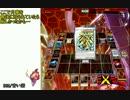 【遊戯王ADS】クリストロン奮闘記 Part2