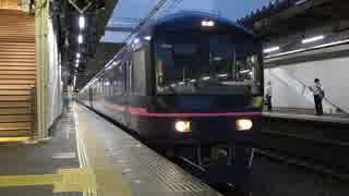 千葉駅(JR外房線系統)を発着する列車を撮ってみた
