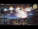 NGC『ファイナルファンタジーXIV オンライン』生放送<シーズンⅡ> 第56回 4/5