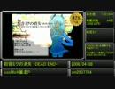 第63位:【全500曲】歴代「週刊VOCALOIDランキング」上位曲サビメドレー! thumbnail