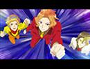 ラブ米 –WE LOVE RICE- 第6膳「それゆけイーストキング」