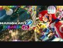 マリオカート8DXを楽しみ尽くす人 Part1【vs towaco】