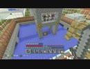 【Minecraft】気まま開拓記 ♯48