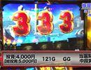 嵐・梅屋のスロッターズ☆ジャーニー #410