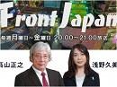 【Front Japan 桜】韓国大統領選後と日本 / 安倍首相の改憲表明と野党 / 川崎フロ...