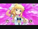 【デレステ】ストーリーコミュ第44話「Bonheur a la carte!!」 thumbnail