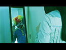 世界の闇図鑑【闇芝居スピンオフ作品】第7話「無邪気な道化師」