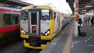 蘇我駅(JR内房線系統)を発着する列車を撮ってみた