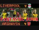 08-09 EPL Liverpool vs Arsenal