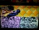 [実況]「ジョジョの奇妙な冒険・大いなる遺産 (DC) 」対戦格闘