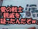【あなろぐ部】第4回ゲーム実況者お邪魔者02