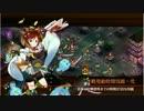 【城プロRE】解き放たれた妖怪-後-難(全蔵)に挑戦!