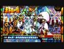 ゆっくり妖夢と幽々子のSDガンダム解説動画 武者ガンダム編 Part6(Part18)