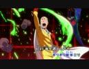 【ニコカラHD】【ワンパンマン】THE HERO!! ~怒れる拳に火をつけろ~ (DAM)[PV]