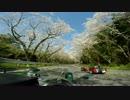 スーパーセブンで桜満開の箱根ドライブ (