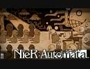 【実況】NieR:Automata 命もないのに、殺し合う。#19