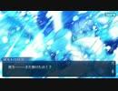 Fate/Grand Orderを実況プレイ SE.RA.PH編 part28